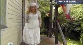 ЧП.Расследование/Русское порно (2010)