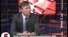 Оппозиция готова освободить КГГА и улицу Грушевского - Соболев