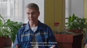 АРИТМІЯ - Офіційний трейлер