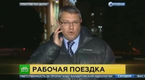 Президент Путин побывал на Ростсельмаш в Ростове-на-Дону  репортаж НТВ