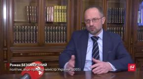Чого чекати Україні від нової-старої влади у Росії після виборів: ймовірний сценарій