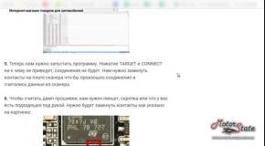 Launch EasyDiag 3 0 Инструкция как обновить сканер для онлайн активации