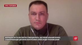 Чим небезпечна контрабанда на Чорному морі: відповідь експерта