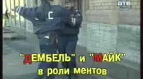 """эти подозрительные лица """"славянской национальности""""..."""