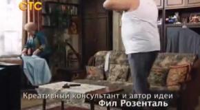 Сериал Воронины 290 серия