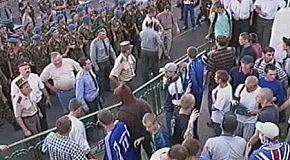 Динамо(Киев)