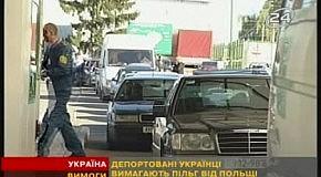 Депортированные украинцы требуют льгот