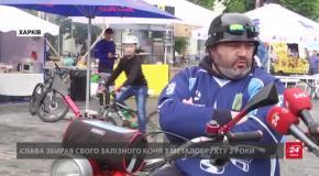 Велокарнавал та відправка велосипеду на Марс: чим цьогоріч вражав харківський Велодень