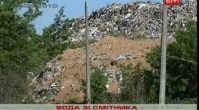 Вода с мусорки