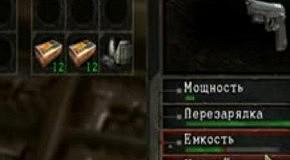 Прохождение Resident Evil 5 Co-op (чать 33)
