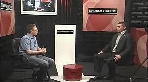 """Юрій Михальчишин на передачі """"Прямим текстом. Бліц"""""""