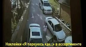 Нокаут от своего авто
