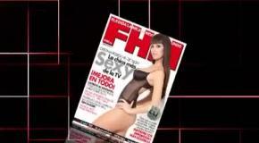Кристина Педроче для FHM