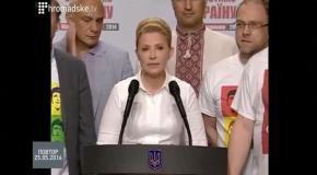 Выборы Президента Украины 2014: выступление Юлии Тимошенко