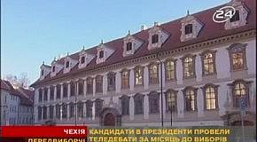 Предвыборные дебаты в Чехии