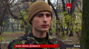 Особливий погляд: Вісім кіл пекла Донбасу