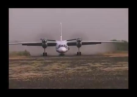 Винтернете показали зрелищную посадку Ан-32 вэкстремальных условиях