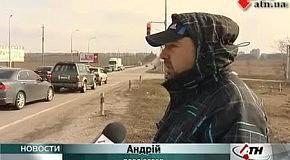 Новости АТН - 19 03 13