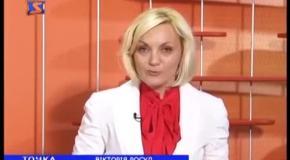 Точка зору: Ірина Фаріон
