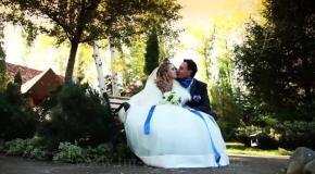 Свадебный клип. Свадебное видео Днепроптеровск.