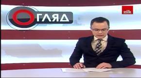 Огляд дня: Три роки умовно отримав львівський активіст Євромайдану Олег Матяш 18.12.13.