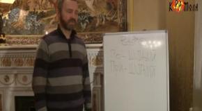 Славянский общественный уклад