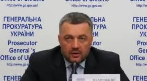 Олег Махніцький на брифінзі ГПУ