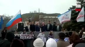 Город Керчь предложили переименовать в Путин