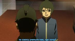 Boruto - Naruto Next Generations - 01 [русс сабы]
