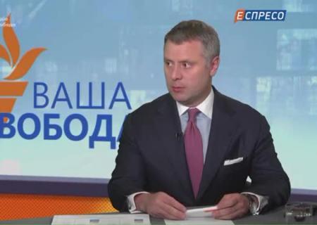 Коболев: «Нафтогаз» и«Газпром» провели 1-ый раунд переговоров