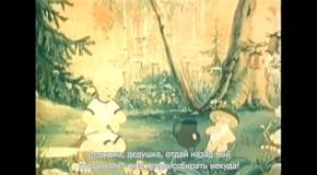 ФИЛЬМ №1318
