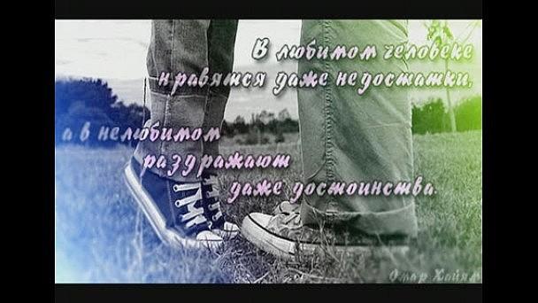 Eще раз про любовь... - Страница 3 77107_s608x342