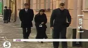 Арест Тимошенко в 2001 году