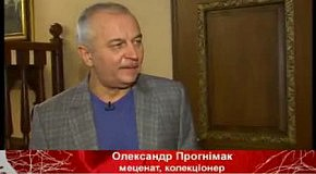 Александр Прогнимак в  Галерее СИТИ  (Живопись)