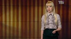 Тендер News: Недофинансированное киевское метро втрое переплачивает фирме пропавшего сторожа