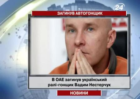 Укра на секс знайомства чолов ки шукають ж нок електронною поштою ukr net