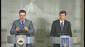 Брифінг Олега Тягнибока та Олександра Сича щодо демаршу провладних депутатів