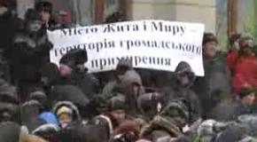 Два Майдани   Житомир
