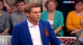 Беркут заживо сожгли на Майдане - Пропаганда на российском ТВ