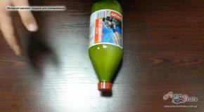 Химрезерв СП-6 Смывка старой краски 1л Для дома  автомобиля