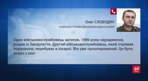Від вибуху гранати на Донеччині загинув юний прикордонник