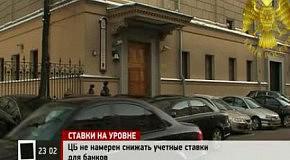 ЦБ высосал всю кровь из Российской экономики