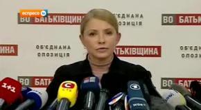 Прес-конференція Тимошенко 1 квітня 2014 року