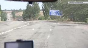 Как сейчас выглядит курорт на полпути между Мариуполем и Новоазовском