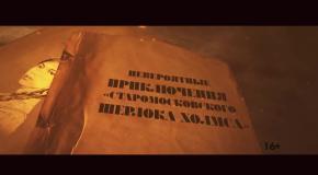 Борис Акунин выпустил новую книгу Седмица Трехглазого