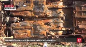 Доба на фронті: ворог 24 рази відкривав вогонь по українських позиціях, багато поранених
