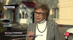 Вибух на хімзаводі на Рівненщині: з'явилися нові деталі