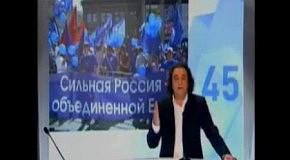 Сила в Кремле, брат