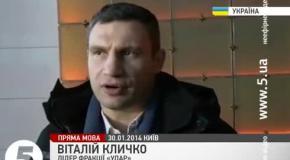 Больничный Януковича – это подготовка к введению чрезвычайного положения в Украине