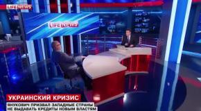 Все правительство Киева должно быть повешено - Жириновский